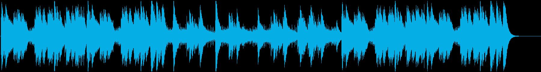 綺麗で癒されるオルゴールメロディーの再生済みの波形
