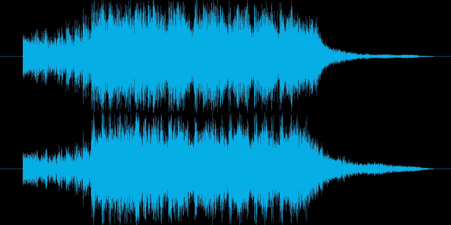 ジングル、ミッションクリア時の再生済みの波形