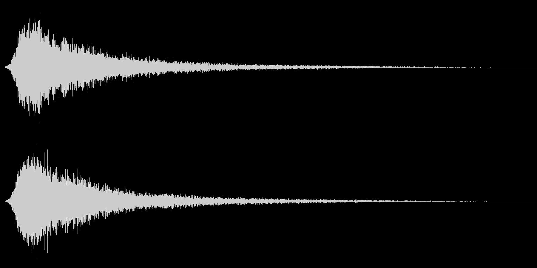 シャキーン!(刀や剣、氷の魔法など)2Vの未再生の波形