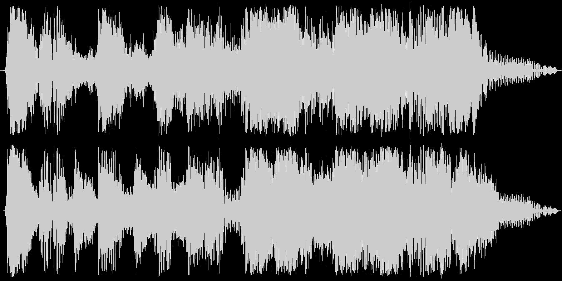 ブラス&ギターのファンク系ジングルの未再生の波形