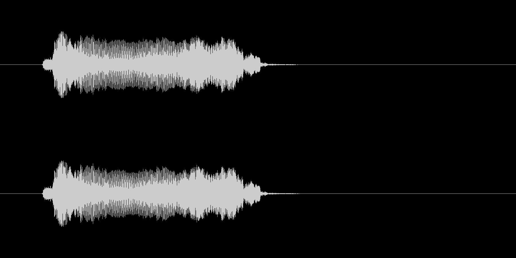 ハァーの未再生の波形