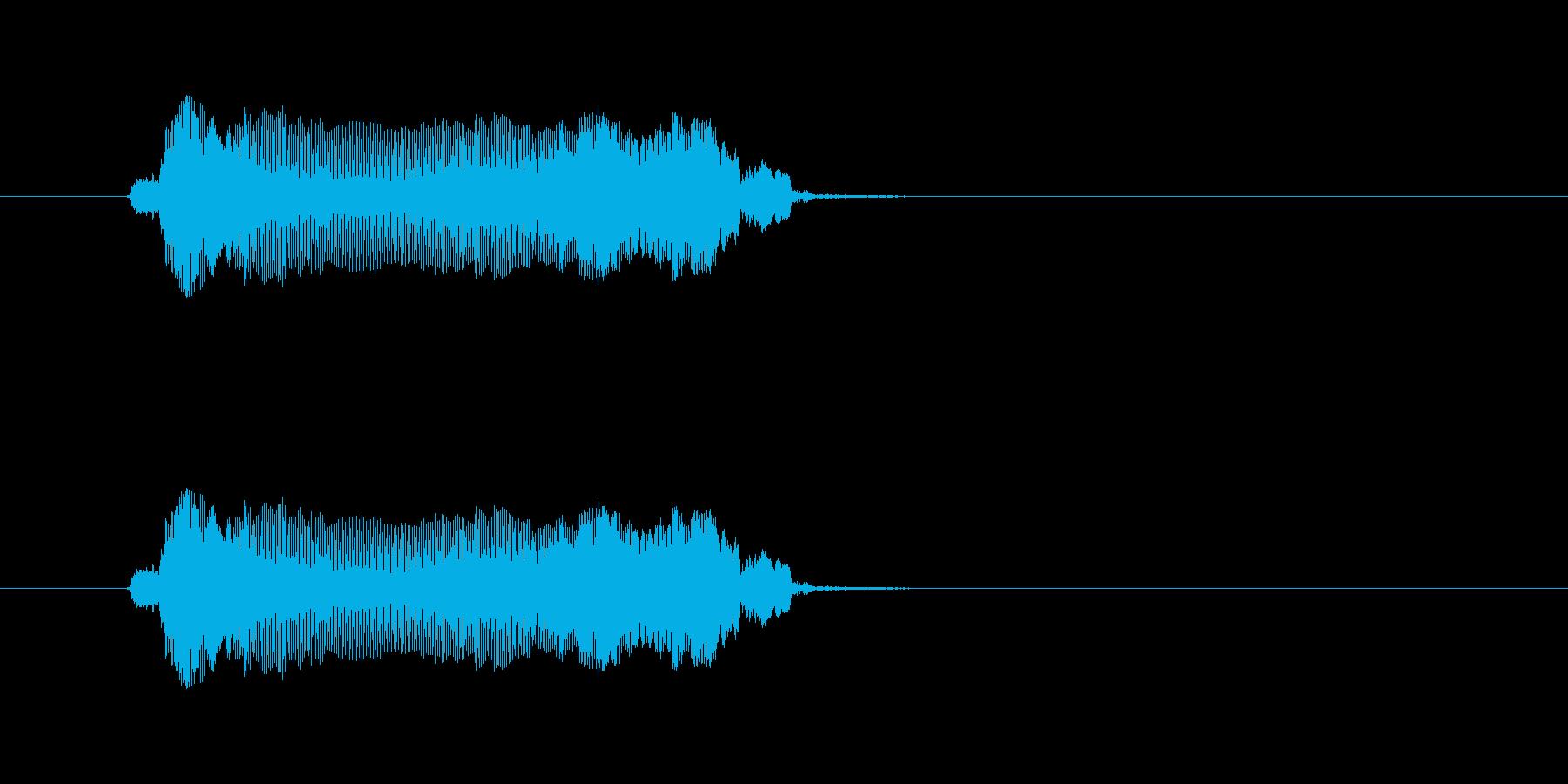 ハァーの再生済みの波形