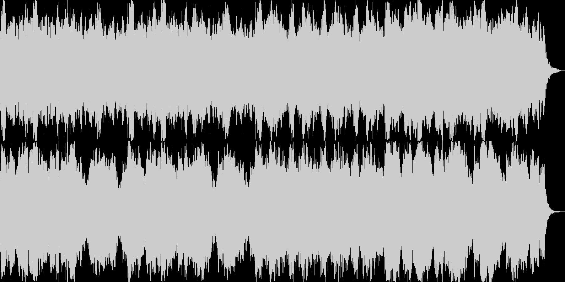 謎が深まる楽曲の未再生の波形