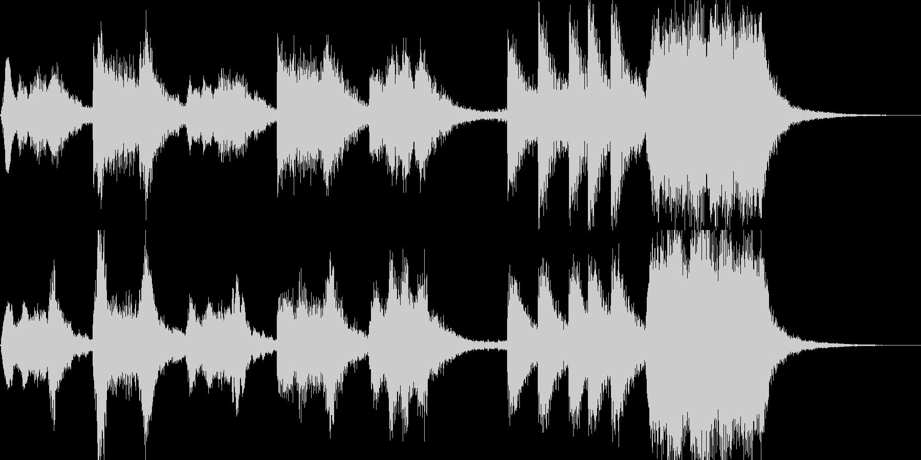 活発なファンファーレの未再生の波形