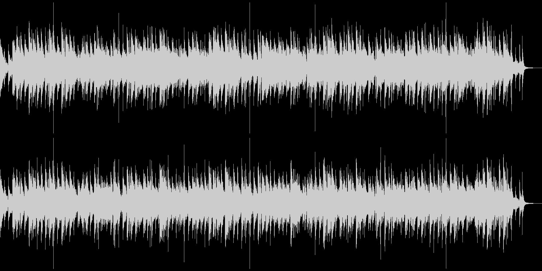ゆったり落ち着いたジャズ風BGMの未再生の波形