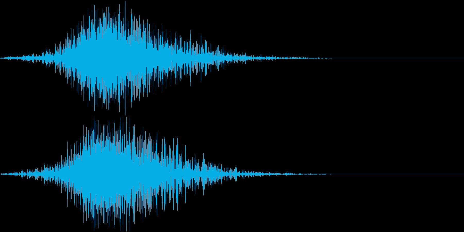 シュードーン!凄い攻撃で吹っ飛ばされるの再生済みの波形