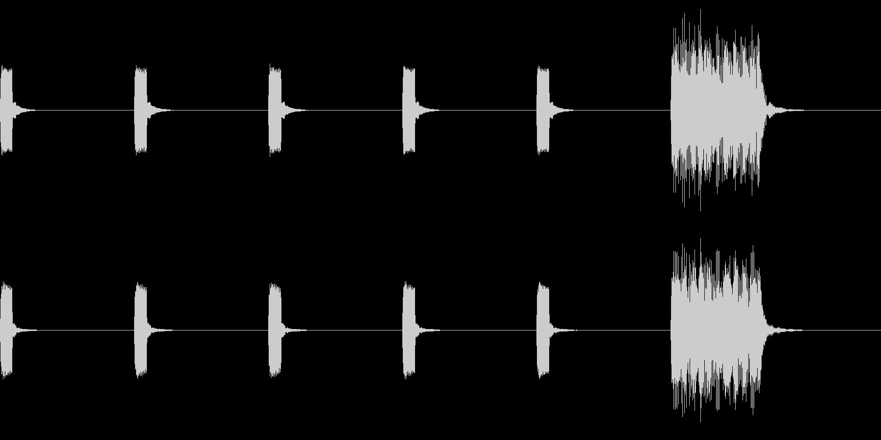 ピッピ(カウントダウン・アラーム・警告)の未再生の波形