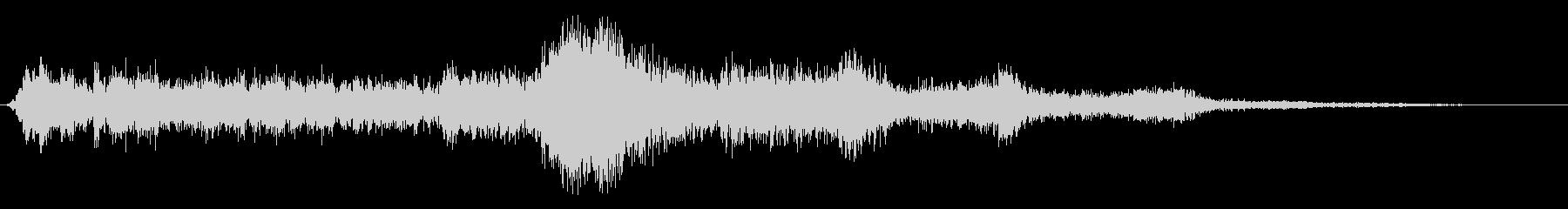 キュルルル (マシンの作動音)の未再生の波形