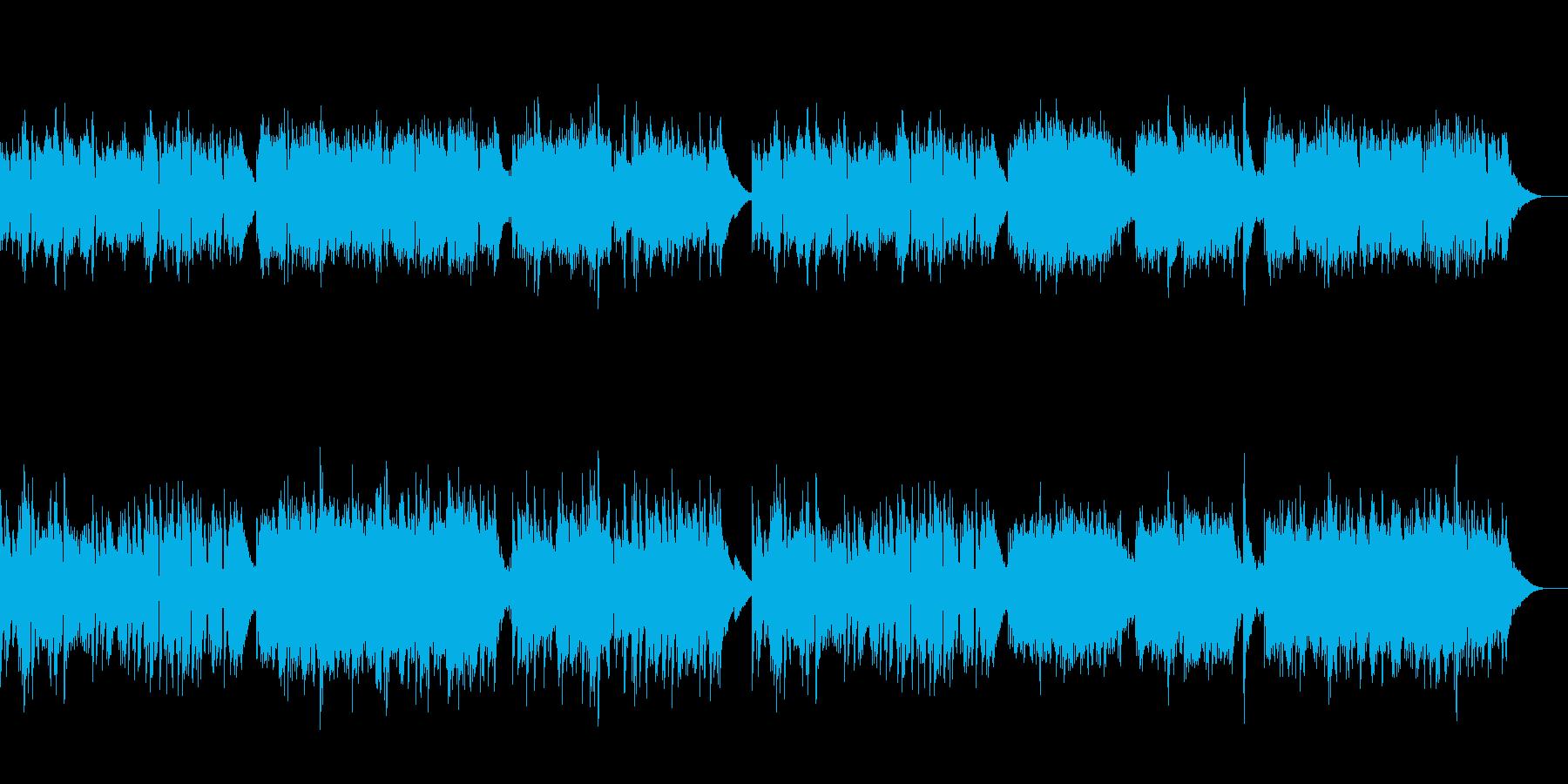 ハモりフレーズが特徴の明るい曲の再生済みの波形