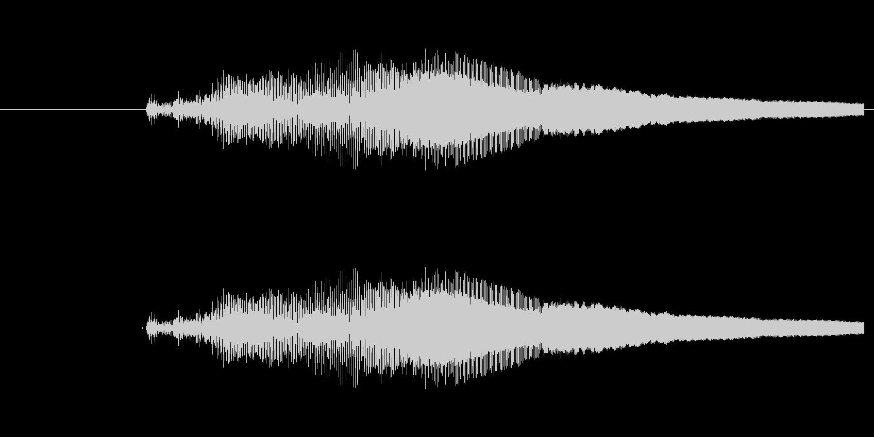 ヒューン の未再生の波形