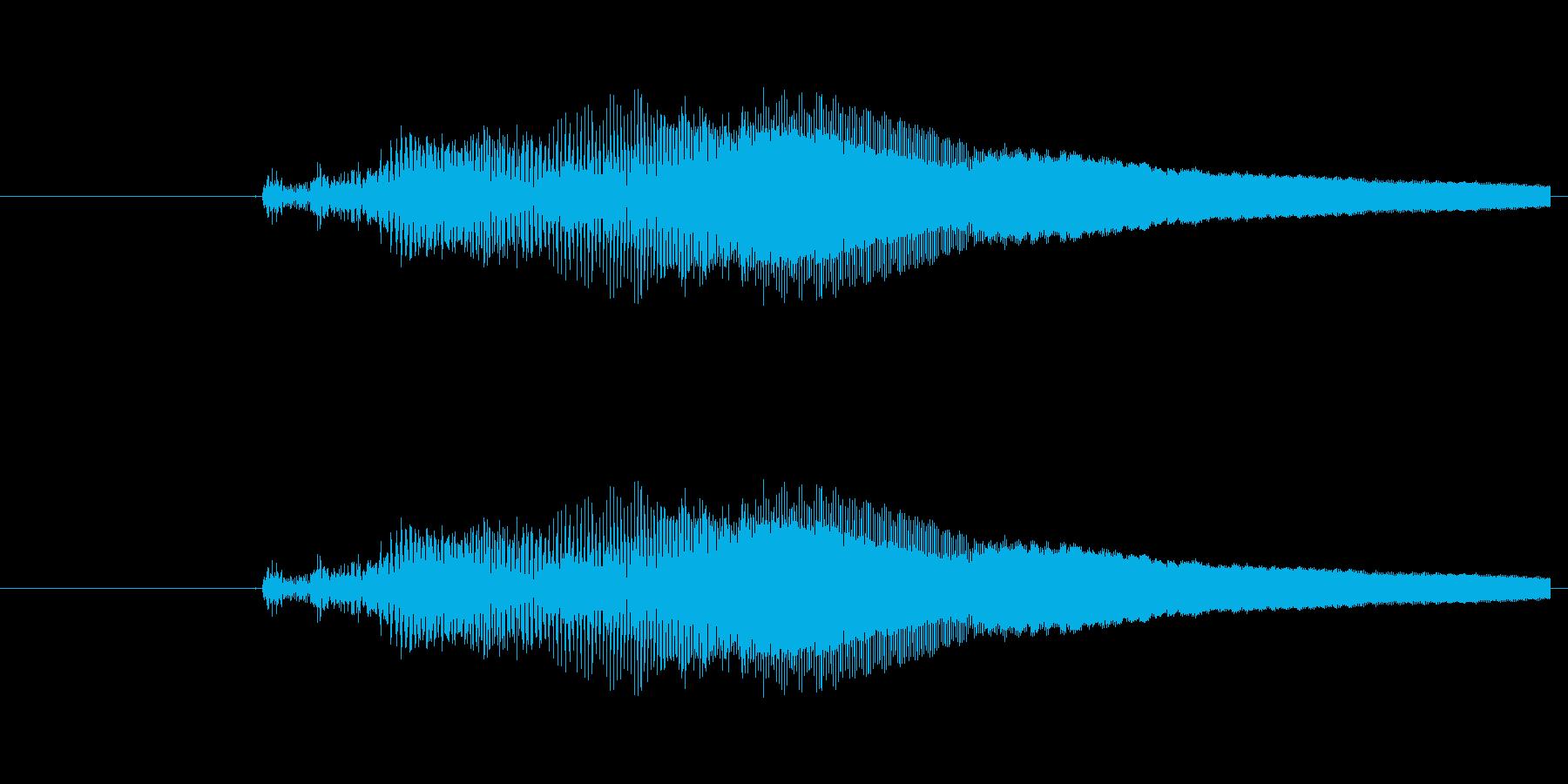 ヒューン の再生済みの波形