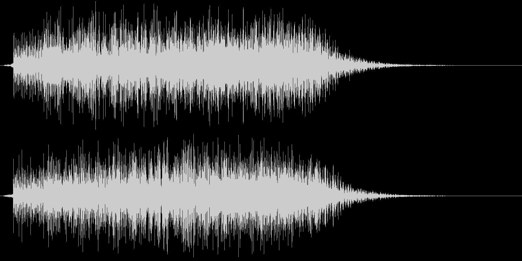 ジュワワワワン(ゲーム、決定)の未再生の波形