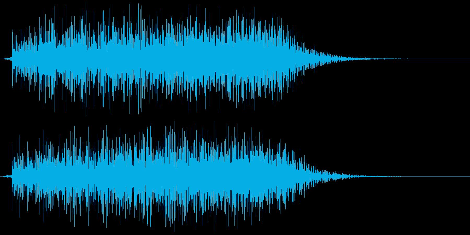 ジュワワワワン(ゲーム、決定)の再生済みの波形