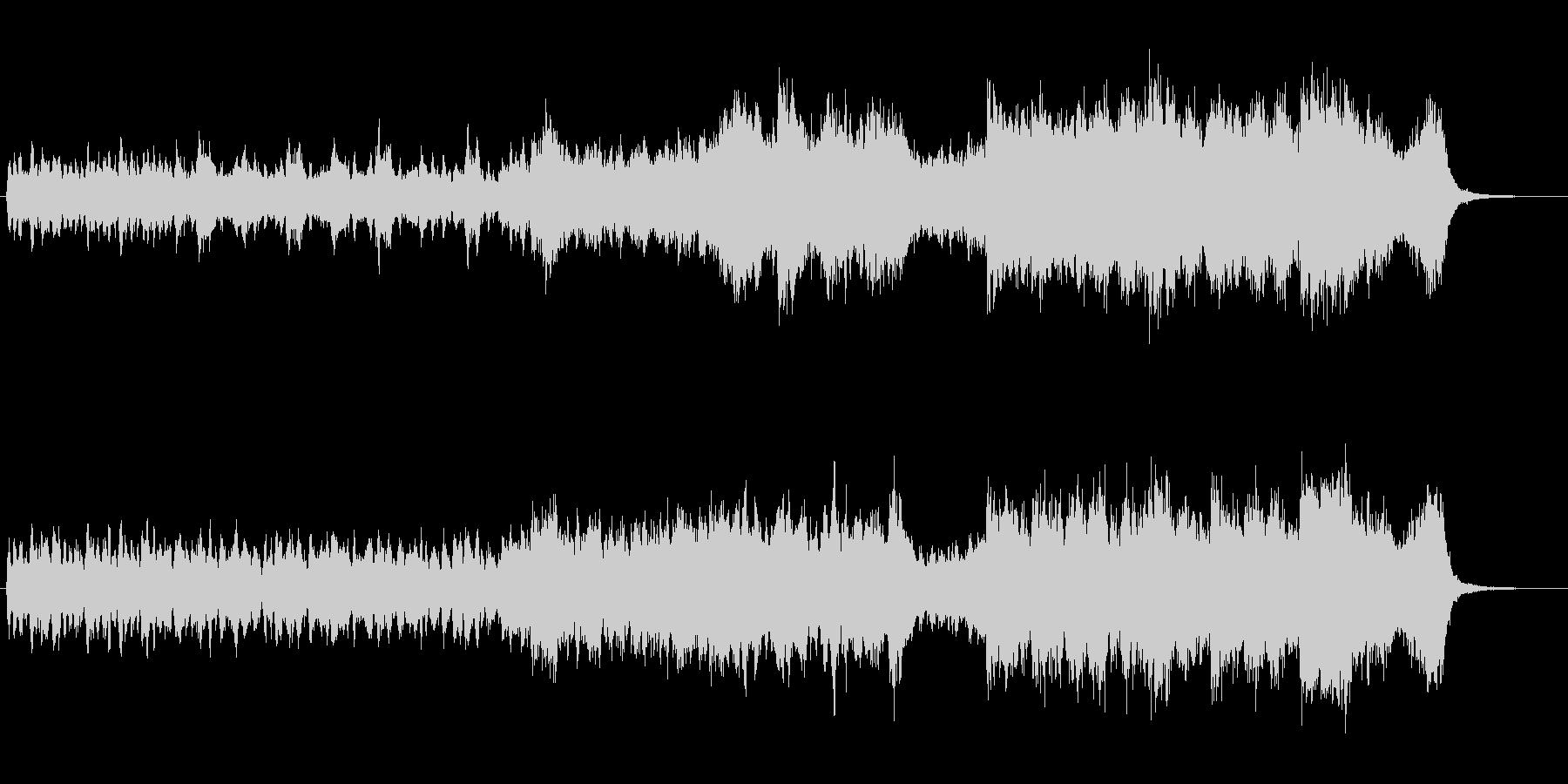 マイナーキーの高揚感あるサウンドトラックの未再生の波形