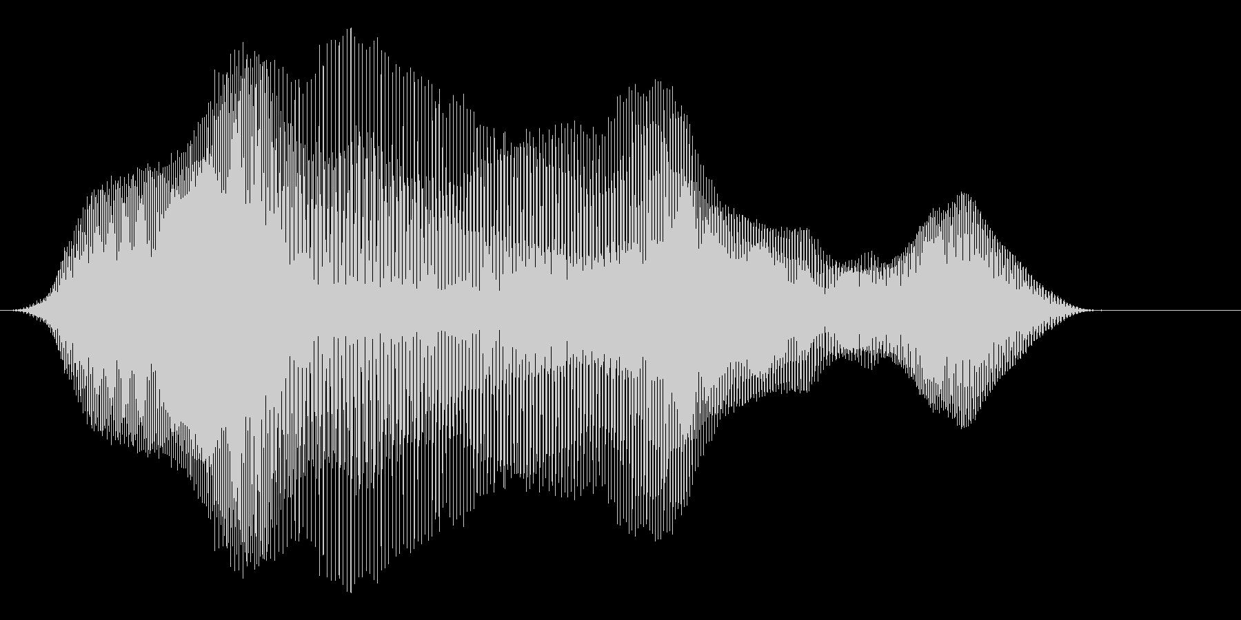 いぇーい!【ロリキャラの褒めボイス】の未再生の波形