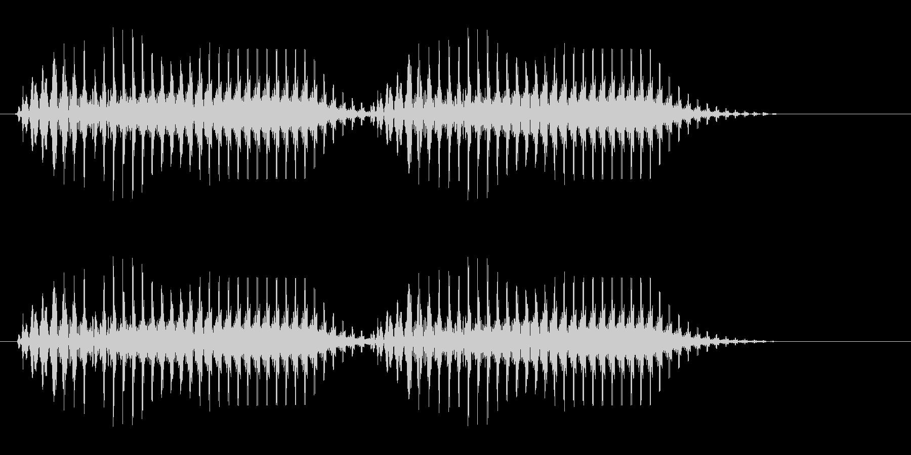 ブゥブゥ(年代物クラクションによる合図)の未再生の波形