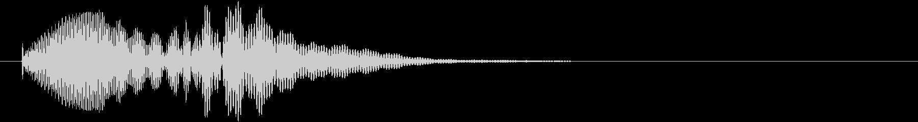 ポロロン(アプリ、ゲーム、決定)の未再生の波形