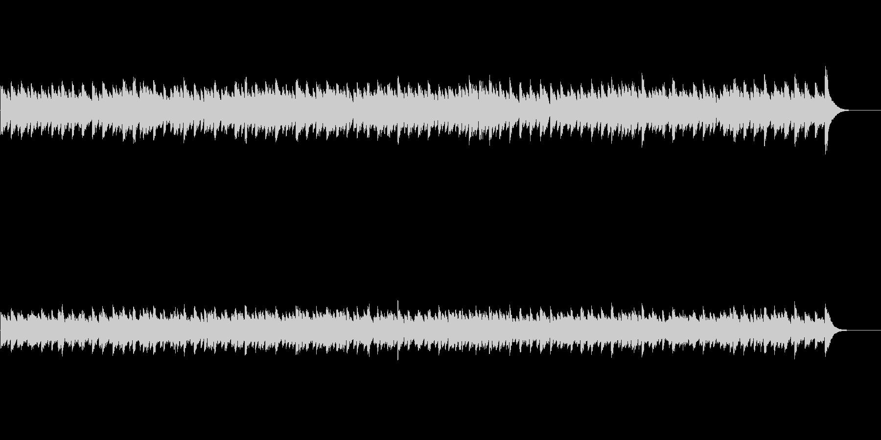 バロック調キラキラヒーリング曲の未再生の波形