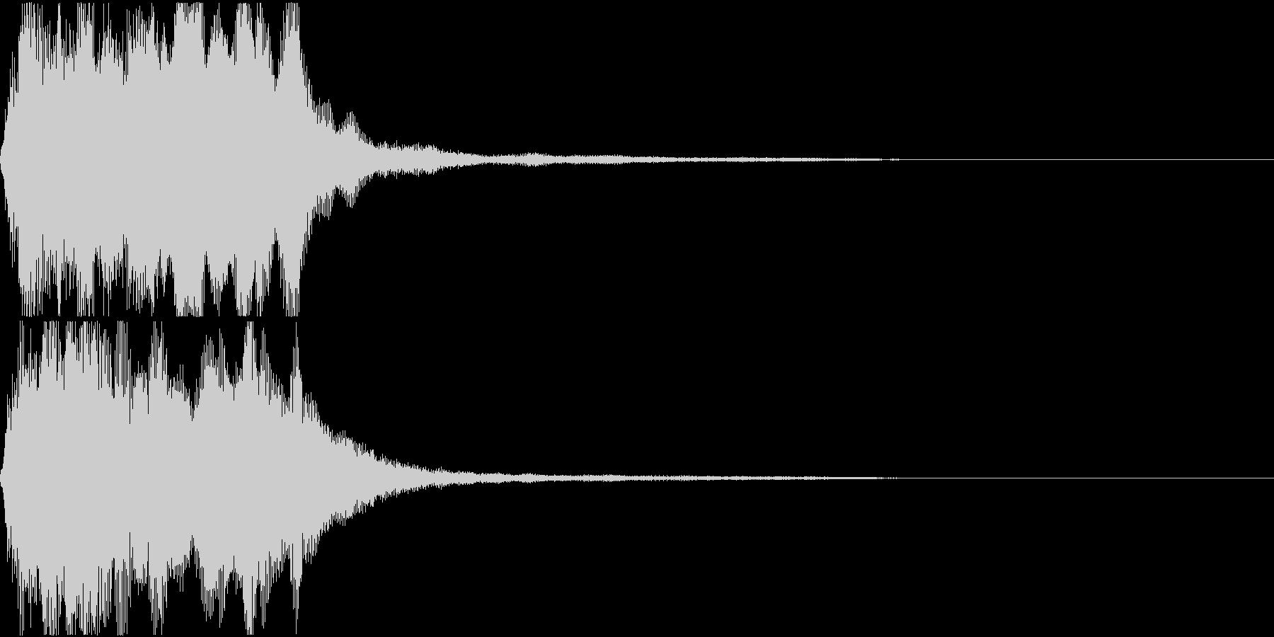ラッパ ファンファーレ 定番 8 早いの未再生の波形