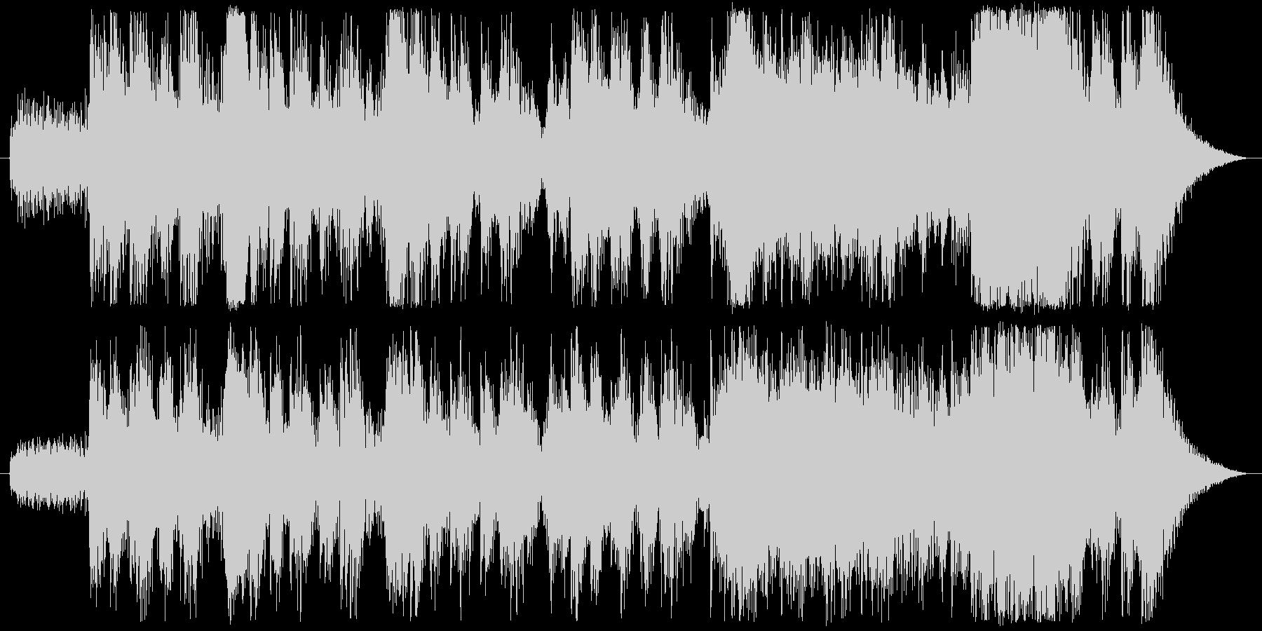 オーケストラアレンジの緊迫した曲の未再生の波形
