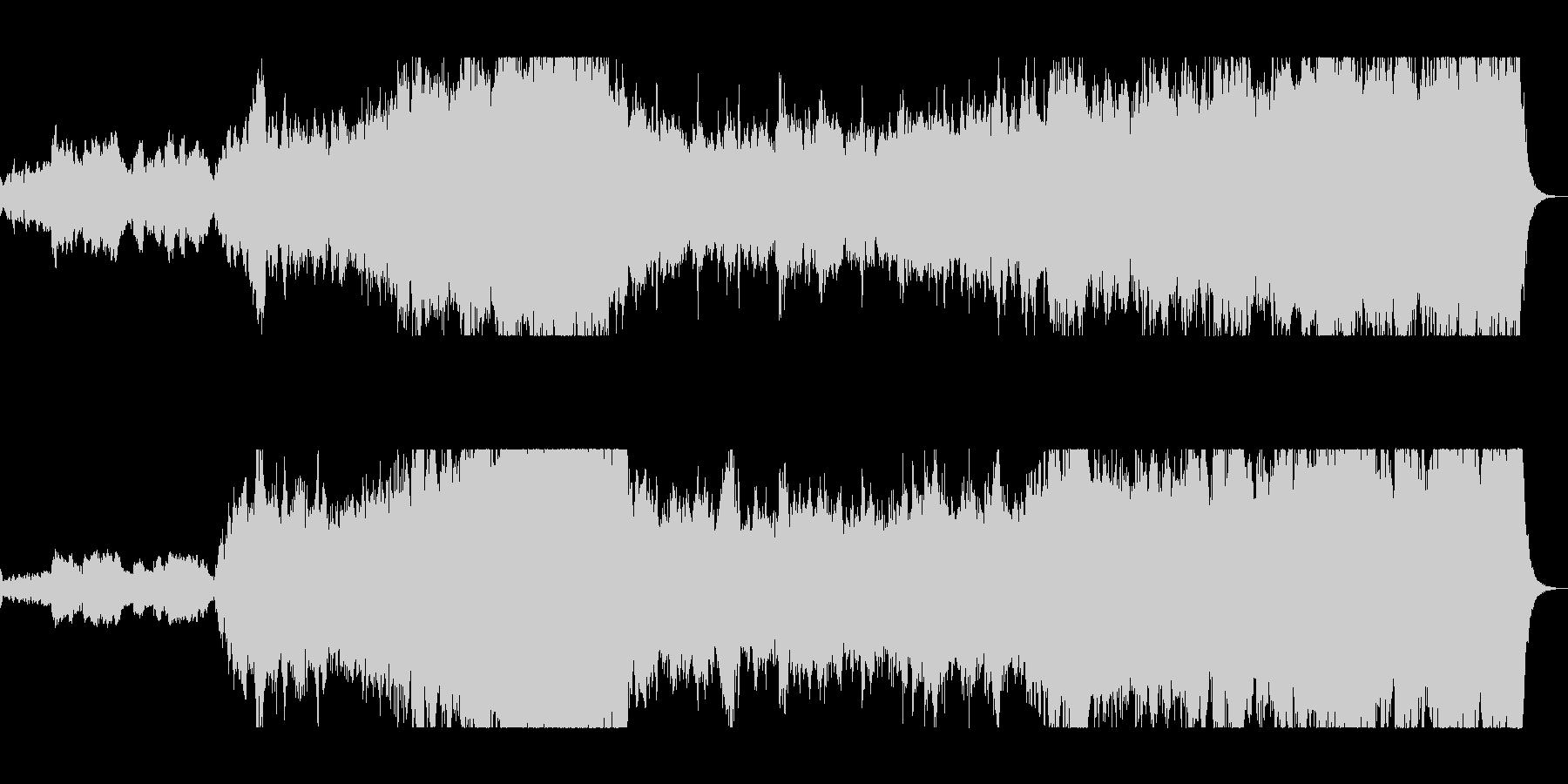 雄大で豪華なシンセ管楽器サウンドの未再生の波形