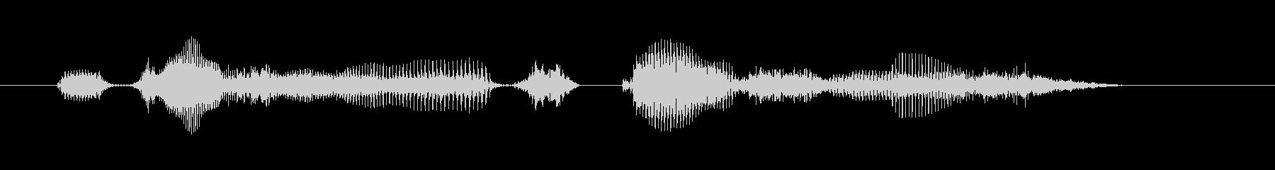 【時報・時間】1時をお伝えしますの未再生の波形