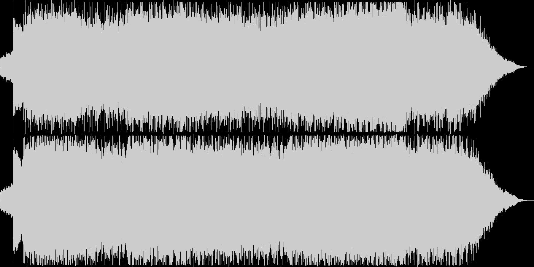 イギリス風のハードなスローテンポロックの未再生の波形