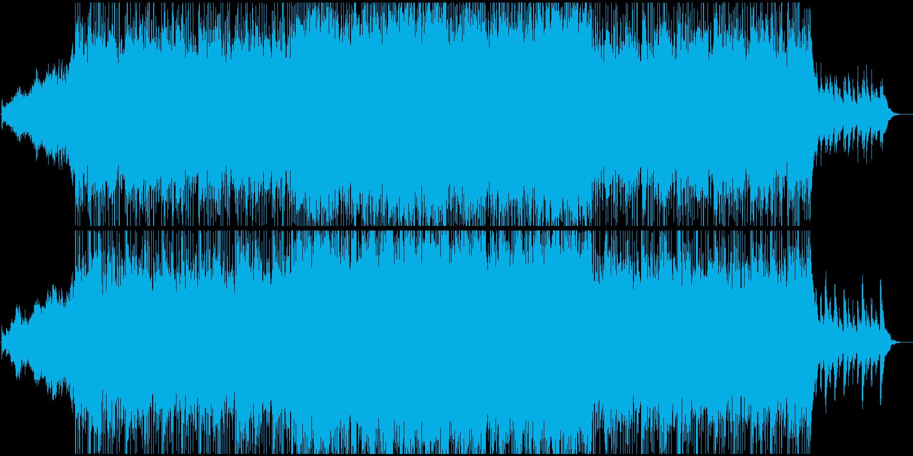 壮厳な雰囲気のBGMの再生済みの波形