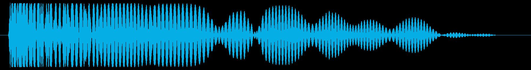ドーン(心に響く爆発音)の再生済みの波形