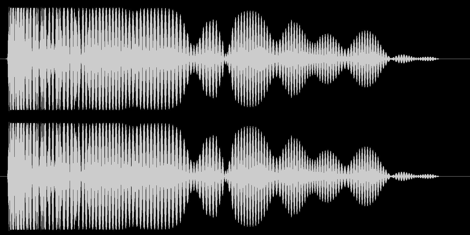 ドーン(心に響く爆発音)の未再生の波形