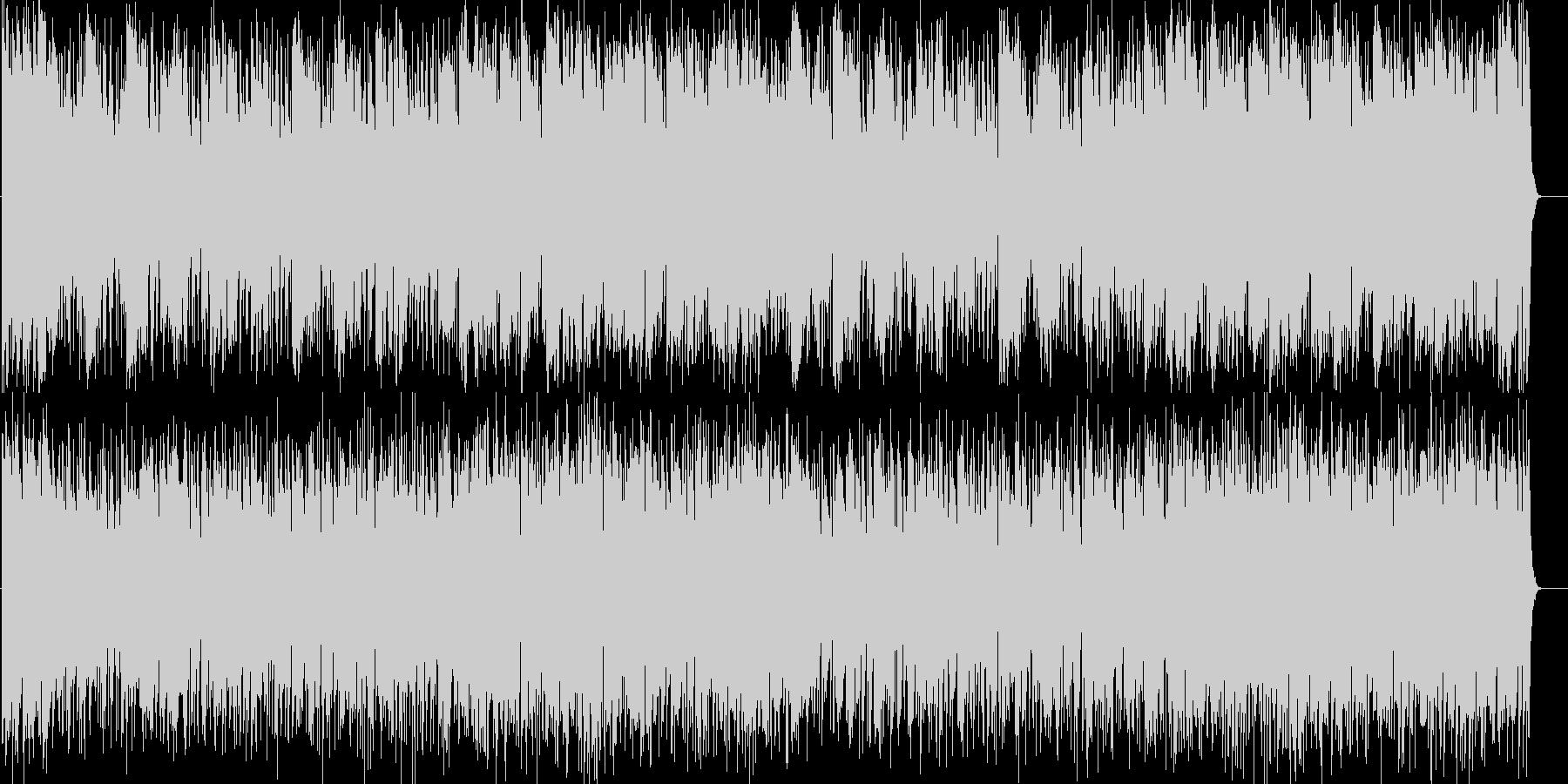 サックスによる大人なフュージョンの未再生の波形