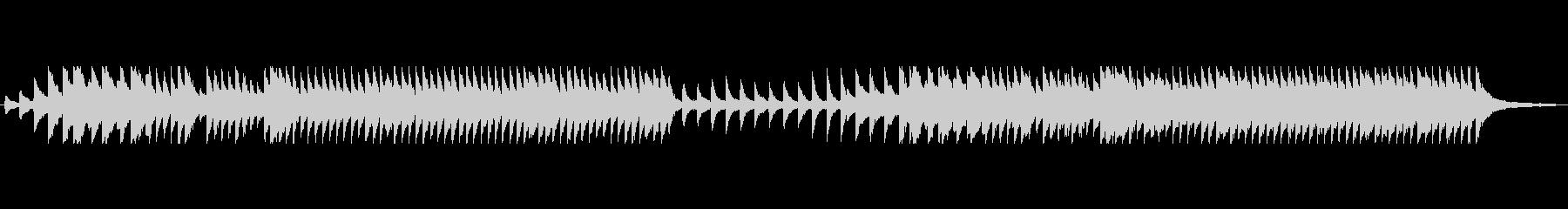 高揚感、躍動感あふれるピアノ曲の未再生の波形