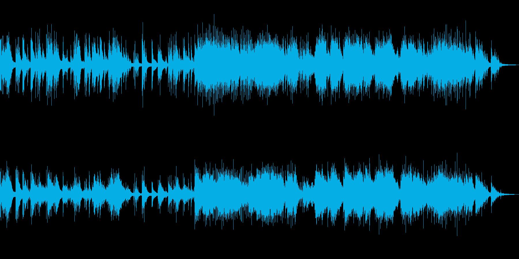 美しい旋律のピアノ曲の再生済みの波形