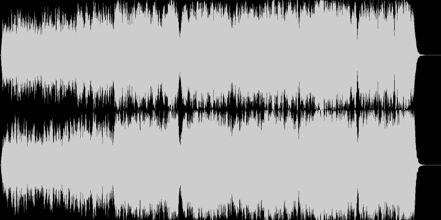 哀愁のあるストリングスオーケストラ曲の未再生の波形