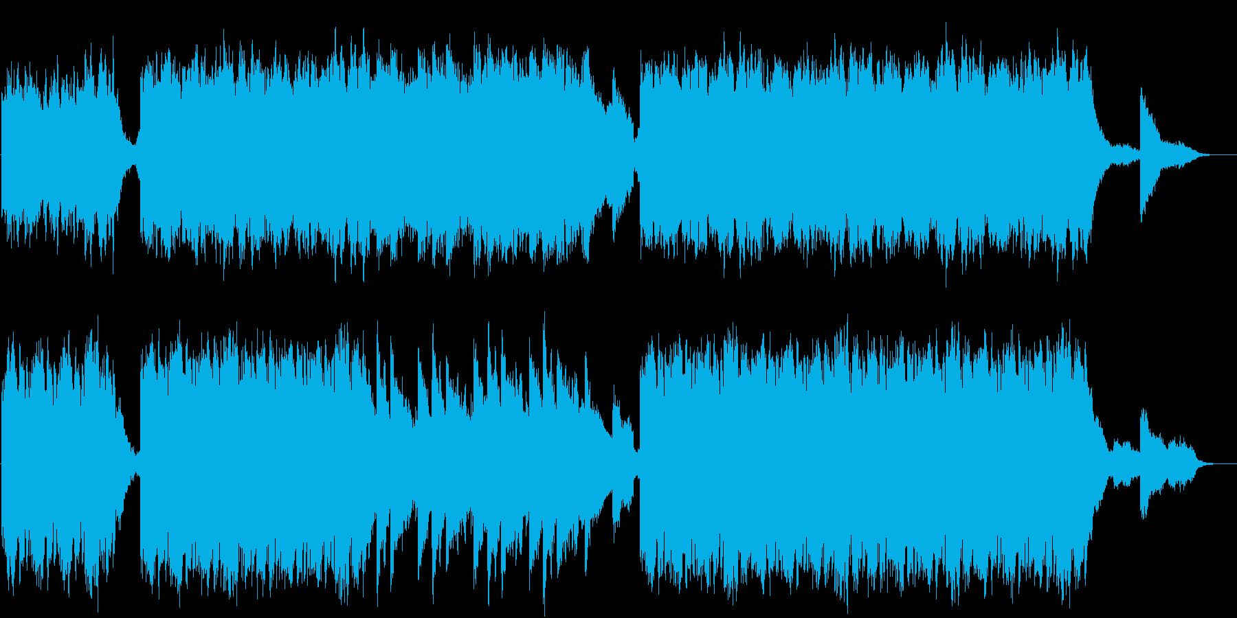疾走感のある幻想的・未来的なBGMの再生済みの波形