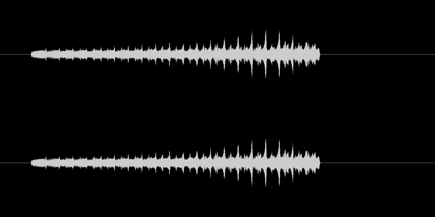 ポップチャージの未再生の波形