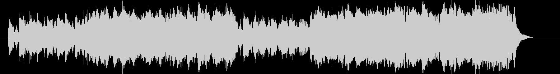 明るく新鮮で瑞々しいオーケストラの曲の未再生の波形
