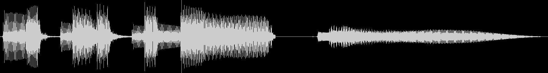 ベースの和音のみでまったりジングルの未再生の波形