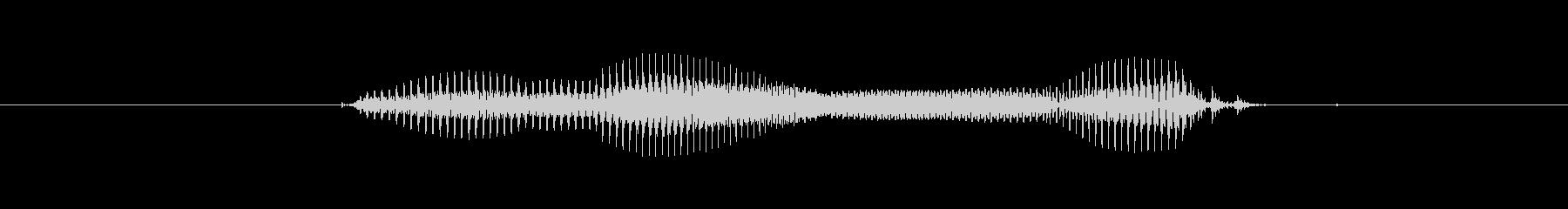 【年数】2年後の未再生の波形