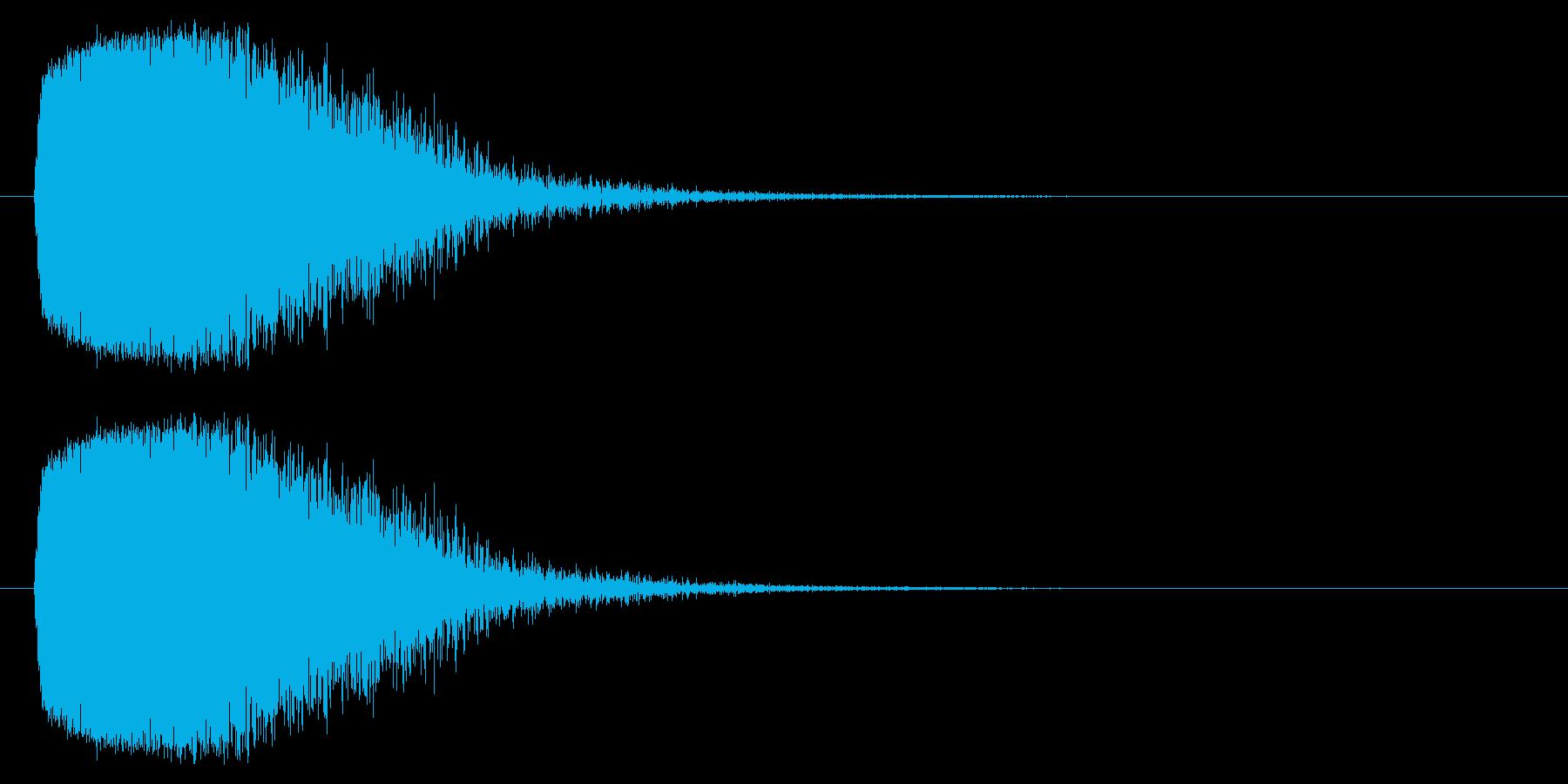 消滅/突風/バシューンの再生済みの波形