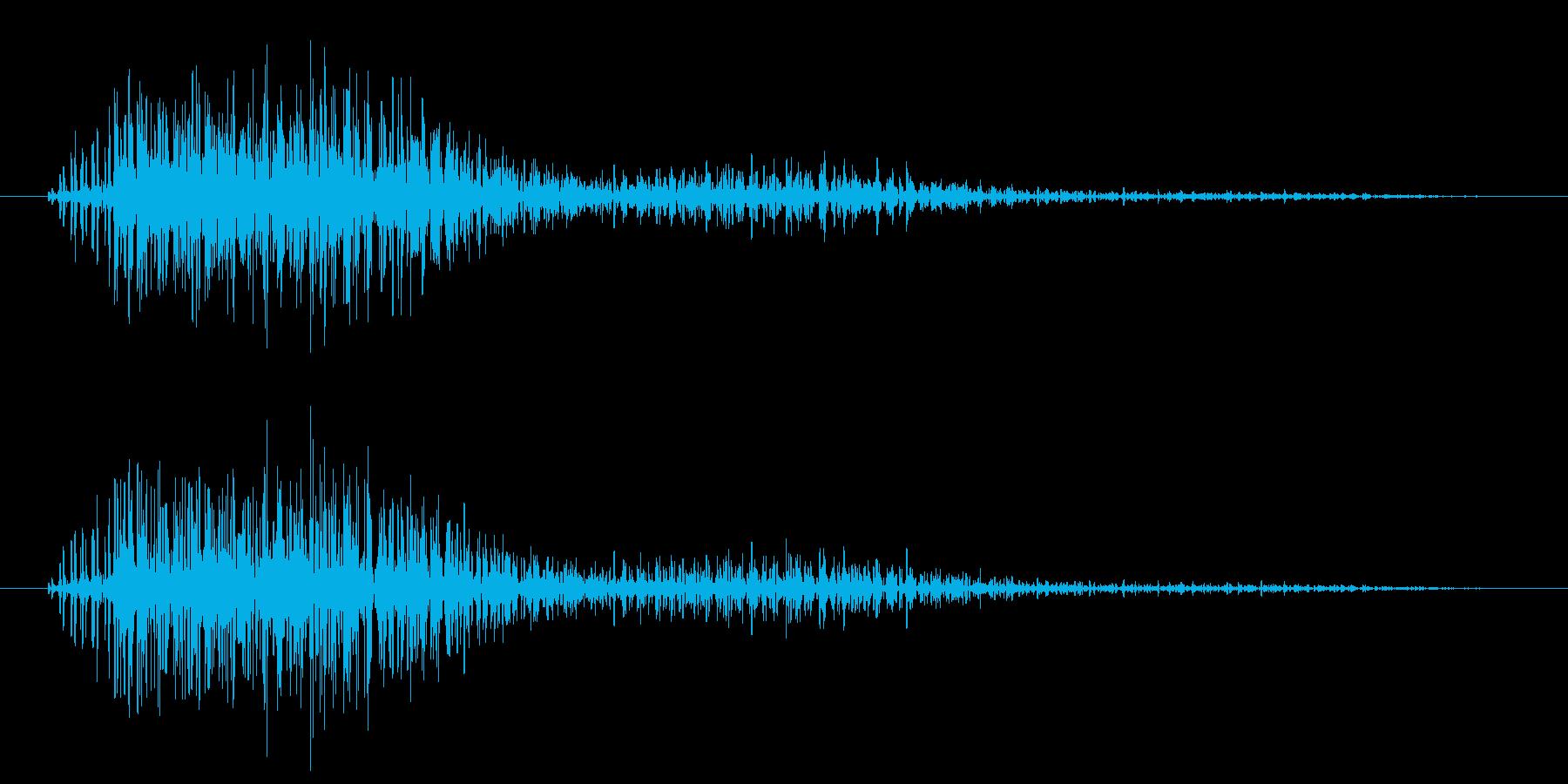 ぼぼわおおん。 不気味な効果音。の再生済みの波形