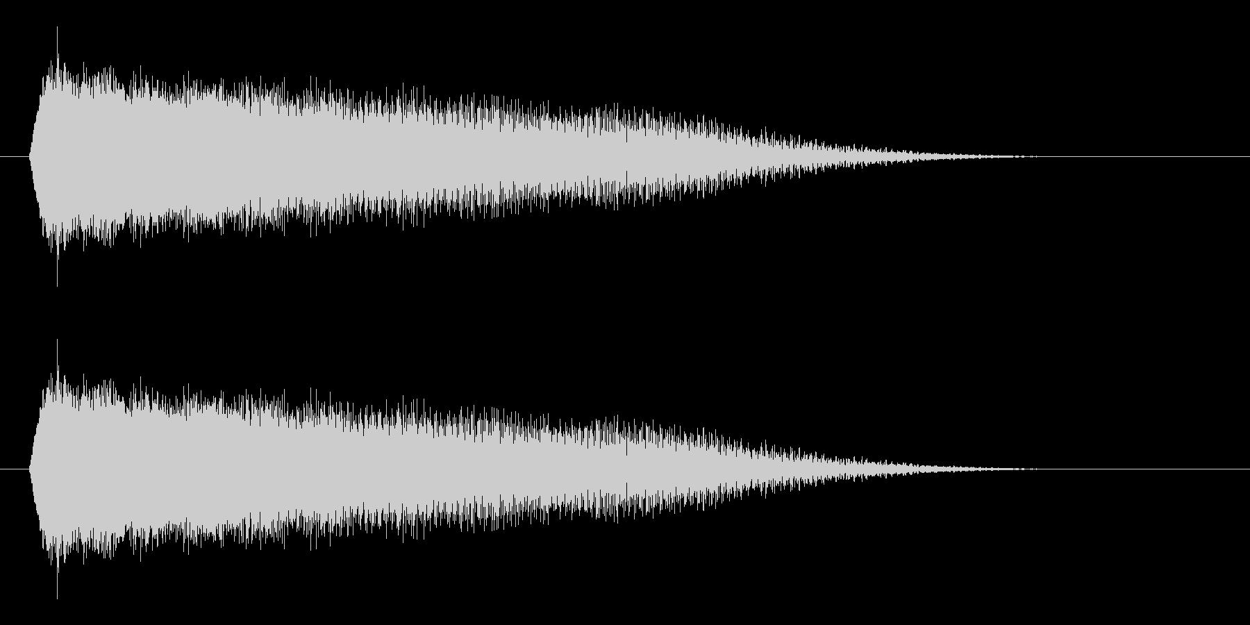 パワーダウン/下がる/場面転換の未再生の波形