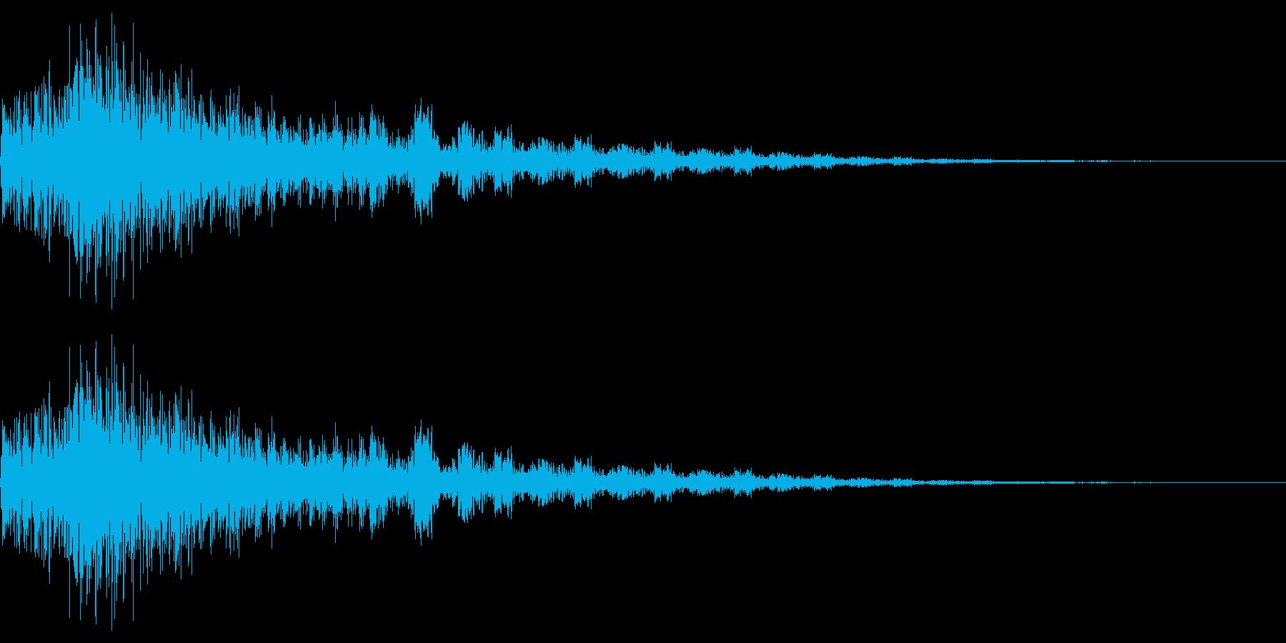 衝撃音(バーン)の再生済みの波形