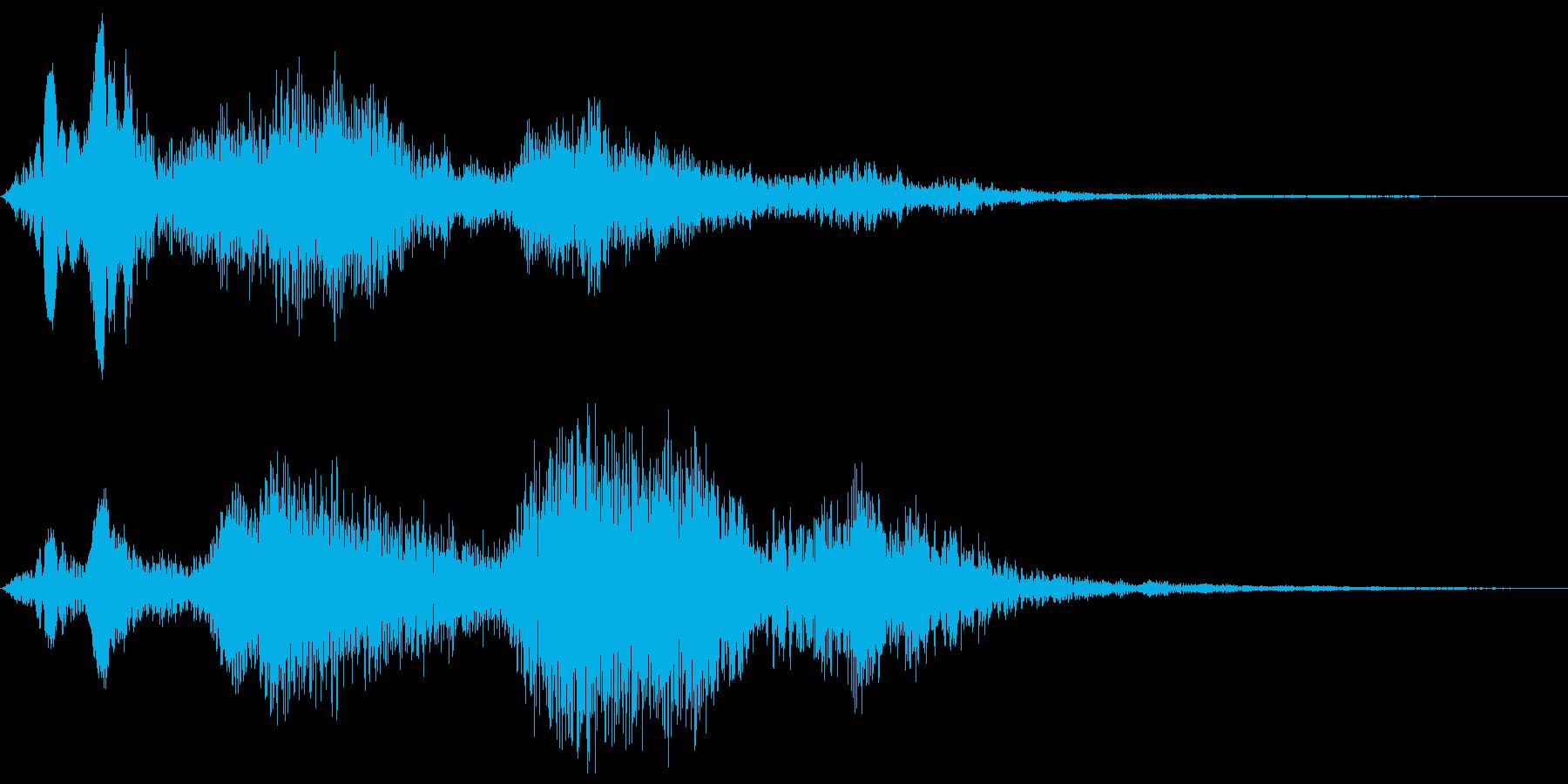 ホワワァ、という広がりのある近代的な音の再生済みの波形