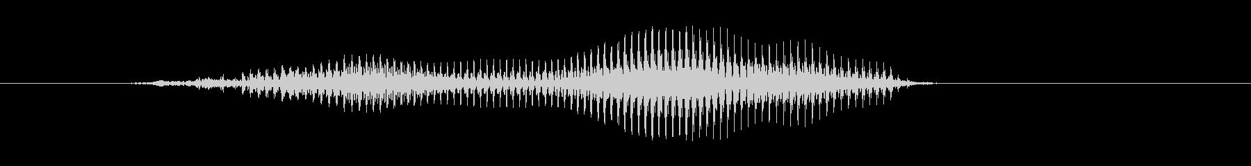 前衛(ぜんえい)の未再生の波形