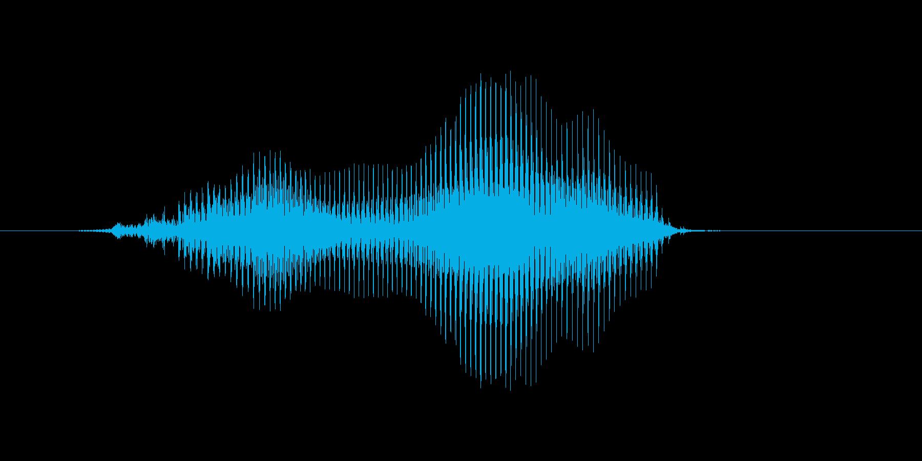前衛(ぜんえい)の再生済みの波形