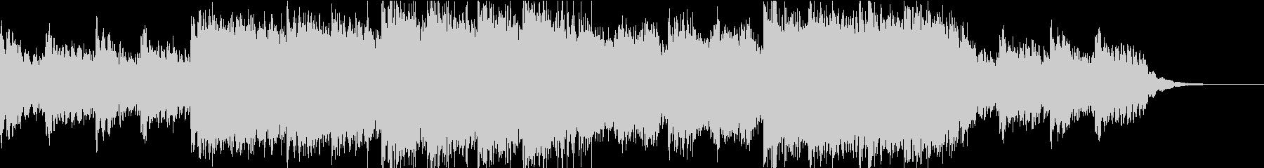 ダークエナジー /オーケストラ・エピックの未再生の波形