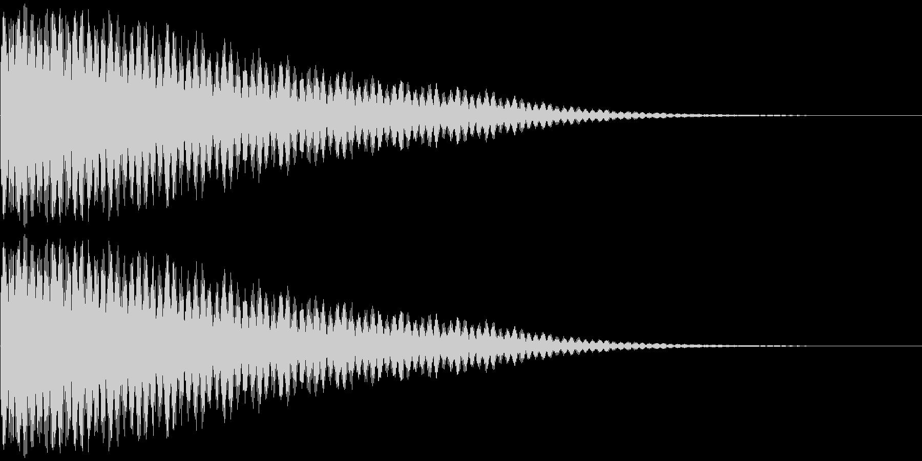 グワァ~~~ン(ショック、驚き、衝撃)の未再生の波形