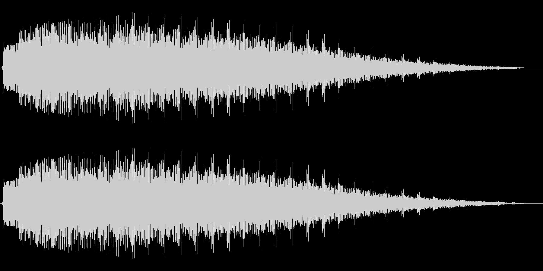 パララ〜(上昇していく音)の未再生の波形