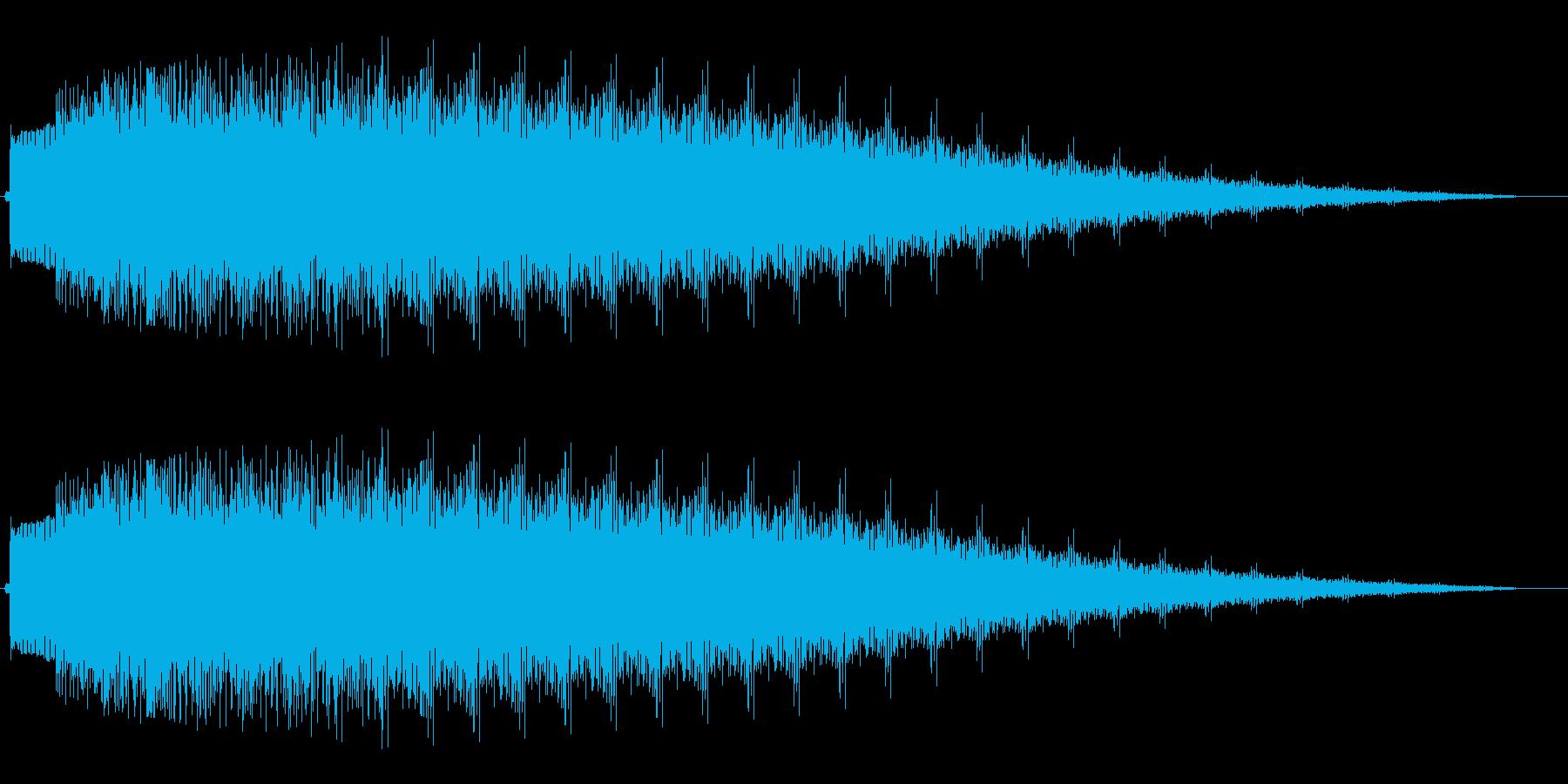パララ〜(上昇していく音)の再生済みの波形